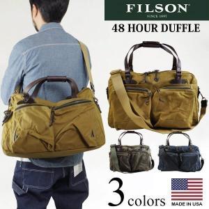 フィルソン FILSON 48アワー ダッフルバッグ (アメリカ製 米国製 48-HOUR DUFFLE ボストンバッグ 旅行用カバン ショルダーバッグ)|jalana