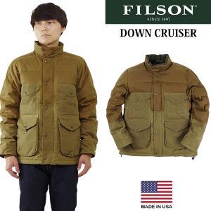 フィルソン FILSON ダウンクルーザー ダークタン (アメリカ製 米国製 防寒 DOWN CRUISER ダウンジャケット) jalana