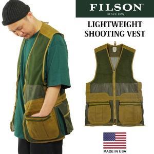 フィルソン FILSON ライトウエイト シューティングベスト (アメリカ製 米国製 MADE IN USA メンズ ベスト 射撃用 ベスト メッシュ)|jalana