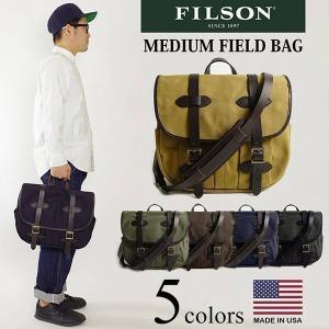 フィルソン FILSON ショルダーバック ミディアム フィールド バッグ (アメリカ製 米国製 MEDIUM FIELD BAG ショルダーバッグ)|jalana
