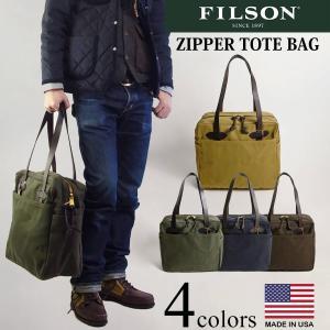 フィルソン FILSON キャンバス トートバッグ ウィズ ジッパー (アメリカ製 米国製 TOTE BAG WITH ZIPPER)|jalana