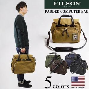 フィルソン FILSON パッデドコンピューターバッグ (アメリカ製 米国製 PADDED COMPUTER BAG)|jalana