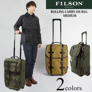 フィルソン FILSON ローリング キャリーオン バッグ ミディアム (ROLLIN CARRY-ON BAG MEDIUM スーツケース)|jalana