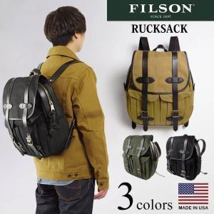 フィルソン FILSON リュックサック (アメリカ製 米国製 RUCKSACK バックパック バッグ) jalana