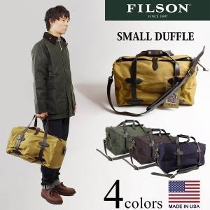フィルソン FILSON スモール キャンバス ダッフルバッグ (アメリカ製 米国製 SMALL DUFFLE) jalana