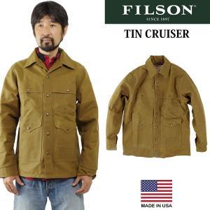 フィルソン FILSON ティンクルーザー ダークタン (アメリカ製 米国製 TIN CRUISER オイルド) jalana