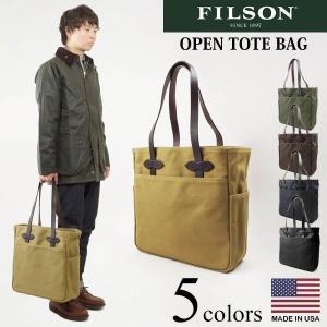 フィルソン FILSON オープン トート バッグ アメリカ製 米国製 OPEN TOTE BAG|jalana