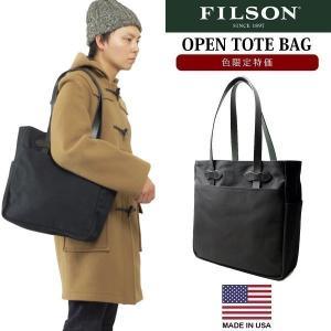 フィルソン FILSON オープン トート バッグ 色限定特価 (アメリカ製 米国製 OPEN TOTE BAG)|jalana
