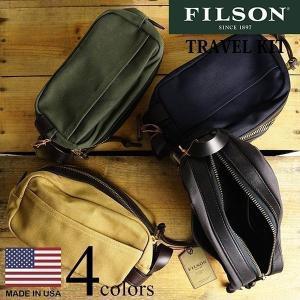 フィルソン FILSON トラベル キット (アメリカ製 米国製 TRAVEL KIT ポーチ) jalana