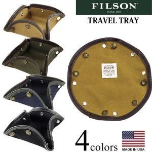 【クーポン配布中】フィルソン FILSON ツイルトラベルトレー アメリカ製 米国製 Twill Travel Tray トレイ 小物入れ|jalana