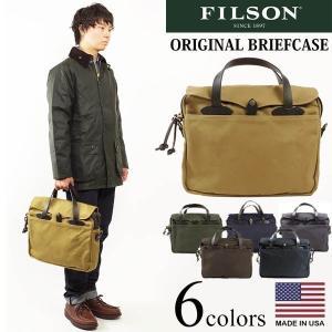 フィルソン FILSON オリジナル ブリーフケース (アメリカ製 米国製 ORIGINAL BRIEFCASE バッグ)|jalana