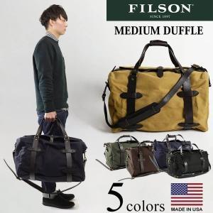 フィルソン FILSON ミディアム キャンバス ダッフルバッグ (アメリカ製 米国製 MEDIUM DUFFLE)|jalana