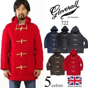 【ラスト1点特価】グローバーオール GLOVERALL 722TM ダッフルコート (英国製 メンズ)|jalana