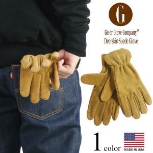 【クーポン配布中】ガイヤーグローブ GEIER GLOVE #251 ディアスキン スエードグローブ カーキ 米国製 アメリカ製 Deerskin Suede Glove レザーグローブ 革手袋|jalana