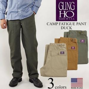 ガンホー GUNG HO ベイカーパンツ キャンプファティーグトラウザー (アメリカ製 米国製 CAMP FATIGUE TROUSER コットンダック)|jalana