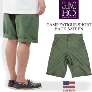 ガンホー GUNG HO ファティーグ バックサテン ワークショーツ オリーブ  (米国製 アメリカ製 ベイカー ショーツ FATIGUE BACK SATEEN SHORT)|jalana