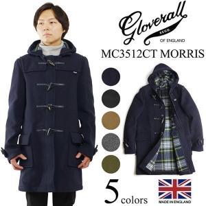 グローバーオール GLOVERALL MC3512-CT ダッフルコート モリス (防寒 英国製 モーリス メンズ)|jalana