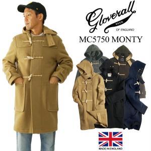 グローバーオール GLOVERALL MC5750-52 ダッフルコート モンティ (防寒 英国製 MONTY メンズ 585)|jalana