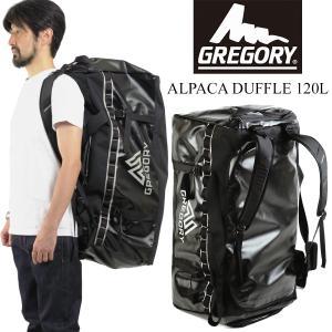 グレゴリー GREGORY アルパカダッフル 120L (ALPACA DUFFLE ダッフル ダッフルバッグ リュック バックパック)|jalana