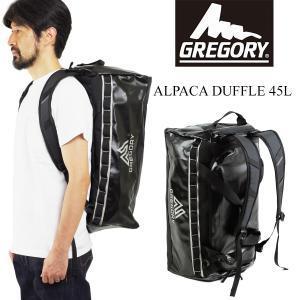 グレゴリー GREGORY アルパカダッフル 45L (ALPACA DUFFLE ダッフル ダッフルバッグ リュック バックパック)|jalana