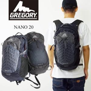 グレゴリー GREGORY ナノ20 メンズ レディース ユニセックス バックパック デイパック リュック NANO jalana