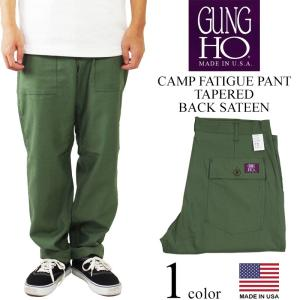 ガンホー GUNG HO ベイカーパンツ バックサテン キャンプファティーグトラウザー テーパード オリーブ (アメリカ製 米国製 スリム)|jalana