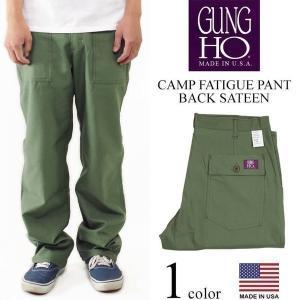 ガンホー GUNG HO ベイカーパンツ バックサテン キャンプファティーグトラウザー オリーブ (アメリカ製 米国製 ストレート)|jalana
