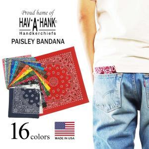 ハブアハンク HAV-A-HANK トラディショナル ペイズリー バンダナ MADE IN USA (アメリカ製 米国製)|jalana