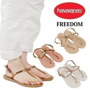 ハワイアナス havaianas レディース ビーチサンダル フリーダム ローズゴールド (FREEDOM ROSE GOLD ビーサン 女性用)|jalana