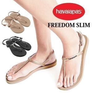 ハワイアナス havaianas レディース ビーチサンダル フリーダム スリム (FREEDOM SLIM ROSE GOLD ビーサン 女性用)|jalana