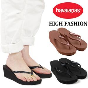 ハワイアナス havaianas レディース ビーチサンダル ハイファッション ブラック (HIGH FASHION ビーサン ウェッジソール 厚底 女性用)|jalana