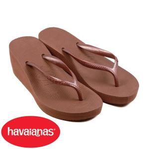 ハワイアナス havaianas レディース ビーチサンダル ハイファッション ブロンズヌード (HIGH FASHION ビーサン ウェッジソール 厚底 女性用)|jalana