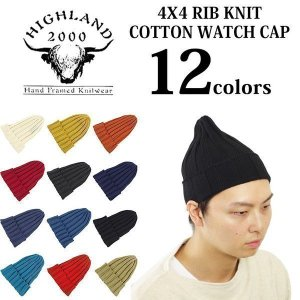 ハイランド HIGHLAND 2000 4X4リブ編み コットン ワッチキャップ(ニット帽 ニットキャップ ビーニー 綿 英国製)|jalana