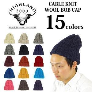 ハイランド HIGHLAND 2000 ケーブル編み ウール ボブキャップ (ニット帽 ニットキャップ ビーニー 英国製)|jalana