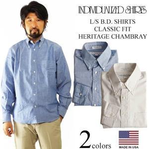 インディビジュアライズドシャツ INDIVIDUALIZED SHIRTS 長袖ボタンダウンシャツ ヘリテージシャンブレー (アメリカ製 米国製)|jalana