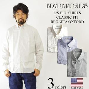 インディビジュアライズドシャツ INDIVIDUALIZED SHIRTS 長袖ボタンダウンシャツ レガッタオックスフォード (米国製 アメリカ製)|jalana