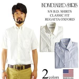 インディビジュアライズドシャツ INDIVIDUALIZED SHIRTS 半袖ボタンダウンシャツ レガッタオックスフォード (アメリカ製 米国製)|jalana