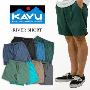 カブー KAVU リバーショーツ (メンズ S-XL 水陸両用 ナイロンショーツ サーフショーツ 水着 化繊)|jalana