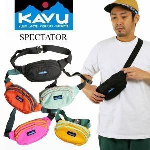 カブー KAVU スペクテーター (メンズ レディース ユニセックス スペクテイター ポーチ ボディバッグ ウエストバッグ ヒップパック)|jalana