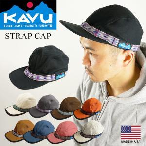 カブー KAVU ストラップキャップ (アメリカ製 米国製 コットン ベースボールキャップ ジェットキャップ)|jalana