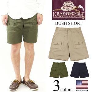 カーキジャングル KHAKI JUNGLE ブッシュショーツ (米国製 BUSH SHORT ツイル アメリカ製)|jalana
