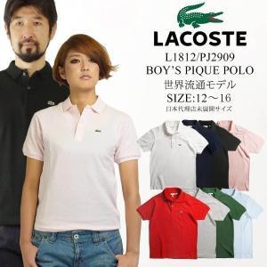 ラコステ LACOSTE PJ2909/L1812 ボーイズ 半袖ポロシャツ 世界流通モデル (鹿の子 Classic Pique Polo)|jalana