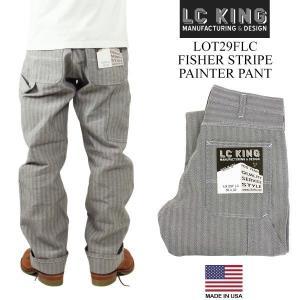L.C.キング LOT29FLC フィッシャーストライプ ヘリンボーン カーペンター パンツ MADE IN USA (米国製 アメリカ製 L.C.KING ペインター ワーク)|jalana