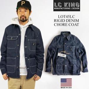 L.C.キング LOT45LC カバーオール リジッドデニム MADE IN USA (米国製 アメリカ製 L.C.KING)|jalana