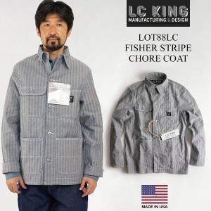 L.C.キング LOT88LC カバーオール フィッシャーストライプ MADE IN USA (米国製 アメリカ製 ヘリンボーン L.C.KING)|jalana