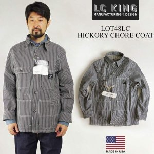 L.C.キング LOT48LC カバーオール ヒッコリー ストライプ ツイル チョアコート BIG SIZE MADE IN USA (大きいサイズ 米国製 アメリカ製 L.C.KING) jalana