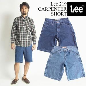 リー Lee #219 カーペンター デニムショーツ (CARPENTER SHORT)|jalana
