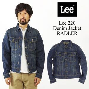 リー Lee #220 デニム ジャケット ラドラー (Denim Jacket RADLER)|jalana