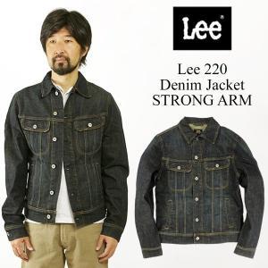 リー Lee #220 デニム ジャケット ストロングアーム (Denim Jacket STRONG ARM)|jalana