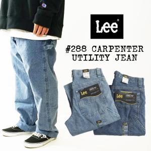 リー Lee #288 デニム カーペンターパンツ (CARPENTER UTILITY JEAN)|jalana